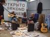 Валерий Пятинин. Гитаристы