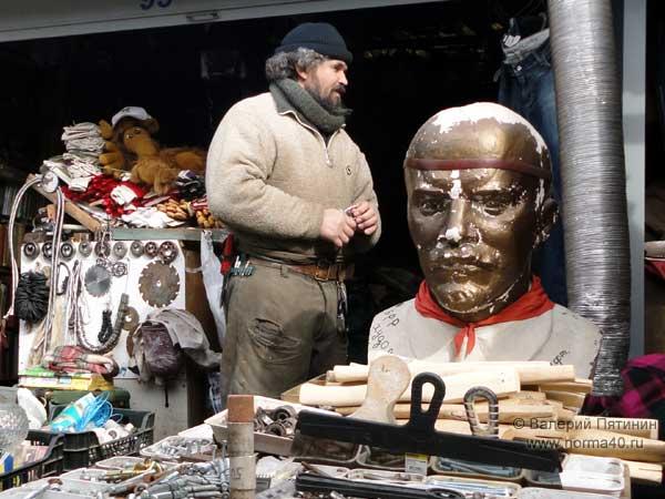 современный образ Ленина. Ленин-хиппи в пионерском галстуке