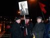 Ленин и КПРФ