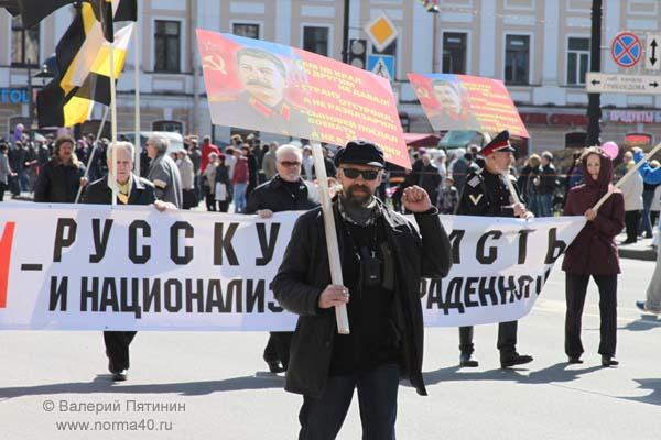 Праздник 1 мая в современной России