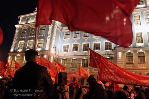 митинг в честь годовщины Октябрьской революции