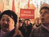 7 ноября 2013. Будущее России