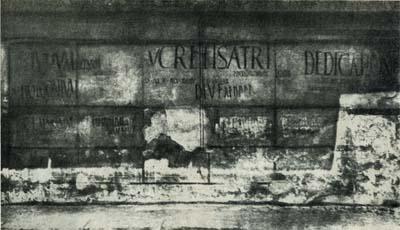 Римские предвыборные надписи
