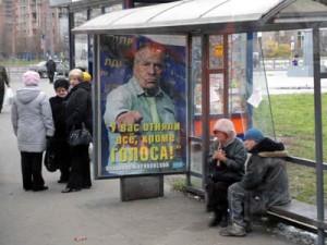 Валерий Пятинин. Выборы 2011. Жириновский