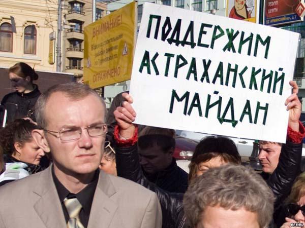 Олег Шеин, голодовка в Астрахани