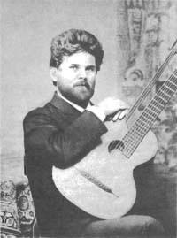 русский гитарист и педагог Александр Соловьёв