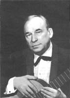 гитарист-виртуоз Иванов-Крамской