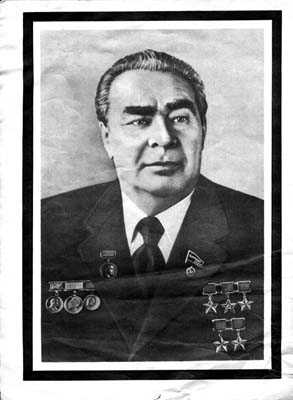 некролог Леонида Ильича Брежнева