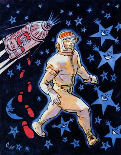 товарищ Ленин в космосе