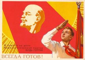 советский плакат «Пионерская клятва»