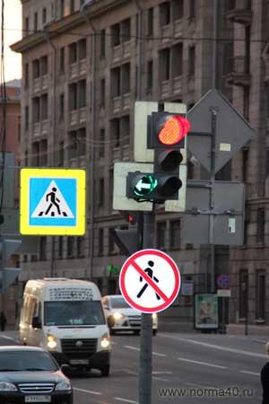 угол улицы Глинки и Декабристов в Санкт-Петербурге