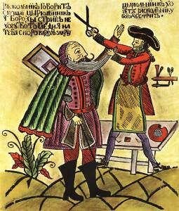лубочная картинка «Цирюльник хочет раскольнику бороду стричь»