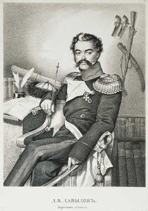 Денис Давыдов. Портрет