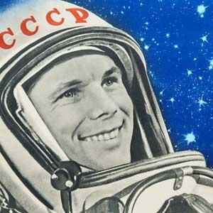 Юрий Гагарин. Плакат